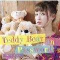 テディベアとパスワード [CD+DVD]
