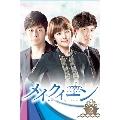 メイクイーン/MAY QUEEN DVD-BOX2