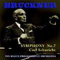 ブルックナー: 交響曲 第7番 ホ長調、ワーグナー: ジークフリートの牧歌