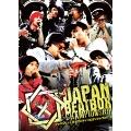 JAPAN BEATBOX CHAMPIONSHIP 2010