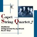 ベートーヴェン: 弦楽四重奏曲第10番「ハープ」、第15番