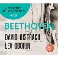 ベートーヴェン: ヴァイオリンとピアノのためのソナタ全集