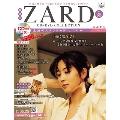 ZARD CD&DVD コレクション35号 2018年6月13日号 [MAGAZINE+CD]