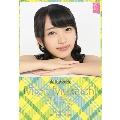 向井地美音 AKB48 2015 卓上カレンダー