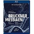 ブルックナー: 交響曲第8番(1939年ハース版)、メシアン: 天国の色彩(天の都市の色彩) [Blu-ray Disc+DVD]