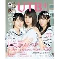 UTB+ Vol.48