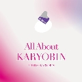 オール・アバウト KARYOBIN [7CD+ブックレット]<完全限定盤>