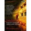清らかな女神よ~イタリア・オペラの名アリアと情景集