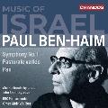 イスラエルの音楽~ベン=ハイム: 交響曲第1番