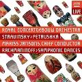 1.ストラヴィンスキー:バレエ音楽「ペトルーシュカ」(1947年版) 2.ラフマニノフ:交響的舞曲 作品45(1940) [UHQCD]