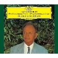 シューベルト: ピアノ作品集~「さすらい人」幻想曲, 楽興の時, 3つのピアノ曲, 13の変奏曲, 4つの即興曲 D.899 & D.935, 他<タワーレコード限定>