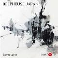 DEEP HOUSE JAPAN