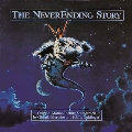The Neverending Story: Expanded Collector's Edition