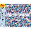 Beautiful CHOPIN Melodies<タワーレコード限定>