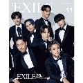 月刊EXILE 2021年11月号