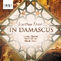 Dove: In Damascus