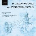 黄金の鎖で~王政復古前のイギリスにおけるヴァース・アンセム集 Vol.2