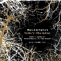 ハンス・エブラハムセン: 木管五重奏のための作品集&編曲集