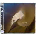 ヘンニング・ソンメッロ: 『ウジャマー』 [Blu-ray Disc Audio+SACD Hybrid/MQA-CD]