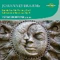 ブラームス: ピアノ・ソナタ第3番、スケルツォ Op.4