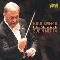 Bruckner: Symphony No.8 WAB.108 (1890 Edition, ed.L.Nowak)