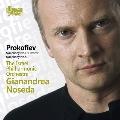プロコフィエフ: 交響曲第1番&第5番