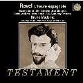ラヴェル: 歌劇「スペインの時」