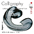 Calligraphy - Asia Piano Avantgarde - Japan Vol.2