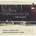 Ustwolskaja: Works for Violin & Piano