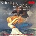 シベリウス: 劇音楽《カレリア》(カイパイネンによる補筆復元版)、報道の日祝賀演奏会のための音楽