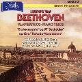 Beethoven: Piano Trios No.7, No.11