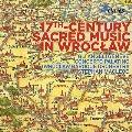17世紀ヴロツワフの宗教音楽