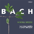 J.S.バッハ: ミサ曲 ロ短調 BWV.232