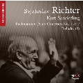 Rachmaninov: Piano Concertos No.1, No.2, 4 Preludes