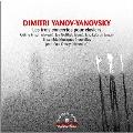 D.Yanov-Yanovsky: The Three Piano Concertos