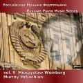 M.Weinberg: Piano Sonatas Vol.1