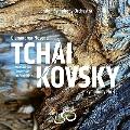 チャイコフスキー: 交響曲第4番 ヘ短調 op.36、ムソルグスキー: 展覧会の絵(ラヴェルによる管弦楽編)