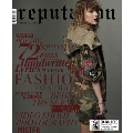 reputation (Volume 2) [CD+Magazine]