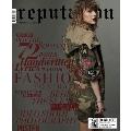 Reputation Vol.2 (Target Exclusive) [CD+Magazine]<限定盤>