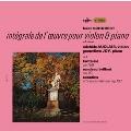 シューベルト: ヴァイオリンとピアノための作品集 Vol. 1