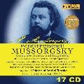 ムソルグスキー: 歌劇全集