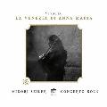イタリア・バロックの管弦楽曲集