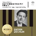ベートーヴェン: ピアノ協奏曲第5番「皇帝」 Op.73
