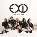 Ah Yeah: 2nd Mini Album (台湾盤)