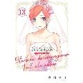五等分の花嫁 フルカラー版 13
