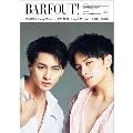 バァフアウト! 2020年5月号 Volume 296 中島健人(Sexy Zone)平野紫耀(King & Prince)