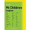 Mr.Children 「Songbook」 ギター弾き語り