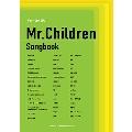 Mr.Children 「Songbook」 ギター弾き語り