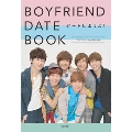 BOYFRIEND DATE BOOK デートしようよ! [BOOK+DVD]