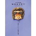 MONKEY vol.24 特集 イッセー・シェークスピア